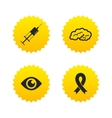 Medicine icons Syringe eye brain and ribbon vector image