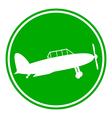 Retro military airplane button vector image