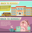 school orthogonal banner set vector image