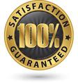 100 percent satisfaction guaranteed golden sign vector image vector image