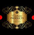luxury ornamental gold label vector image