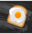 breakfast bread toast with fried egg Good vector image