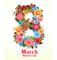 8 march Women Day vector image vector image