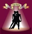 Dancing club poster couple dancing beautiful vector image