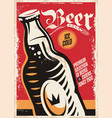 beer pub poster design vector image vector image