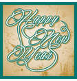 Retro new year greeting vector image