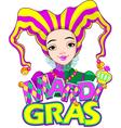 Mardi Gras harlequin design vector image vector image