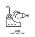 Bots copywriting icon vector image