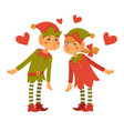 male and female elves lean to kiss each other vector image