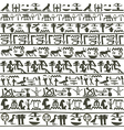 Egyptian hieroglyphics background vector image