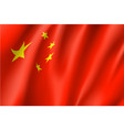 national flag of hina republic vector image