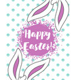 funny cartoon easter rabbit vector image