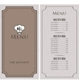 Menu for a cafe vector image