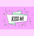 ribbon banner with text kiss me vector image