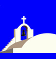white chapel at santorini greece vector image