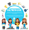 housekeeping cartoon poster with woman housewife vector image