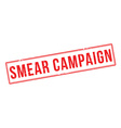 Smear Campaign red rubber stamp on white vector image