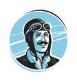 portrait of happy pilot in cap aviator airman vector image