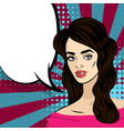 beautiful brunette girl pop art vintage vector image