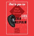 Color vintage car repair banner vector image