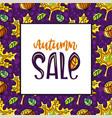 autumn harvest festival corner template design vector image vector image