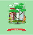 swing concept in flat style vector image