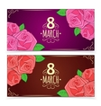 Banners for Women Day vector image