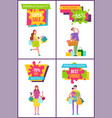 premium quality and goods vector image