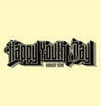 Happy youth day card vector image
