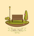 public park in the city vector image