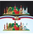 Russia Landmark Biggiest cities Moscow Saint vector image