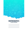mathematics school notebook template back to vector image