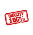 Quality 100 percent rubber stamp vector image vector image