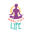 healthy life logo colorful hand drawn vector image