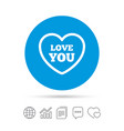 heart sign icon love you symbol vector image