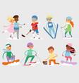 winter sport kids games cute cartoon vector image