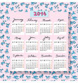 horse calendar 2014 with toys vector image vector image