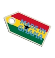 Made in Ghana vector image