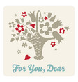 floral gift card vector image