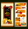 mexican cuisine restaurant menu template vector image