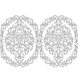 intricate seamless border in Eastern style vector image