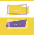 abstract simple geometry header vector image