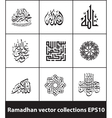 Ramadhan collections 01 vector image