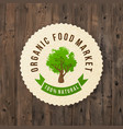 organic food market paper label vector image