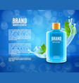 mouth rinse ads vector image vector image