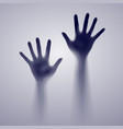 two open hands in the gray mist of designer vector image vector image
