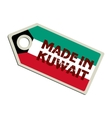 Made in Kuwait vector image vector image