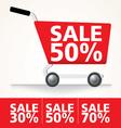 Sale cart set vector image