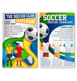 soccer club team football match poster vector image