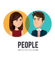 business people avatar characters icon vector image